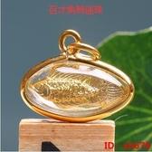 限時特價 泰國佛牌 召才魚轉運珠 龍婆本廟葫蘆轉運珠手鍊