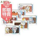 (即期商品)韓國 Apieu 哆啦A夢雙色眼影盤 聯名限量款