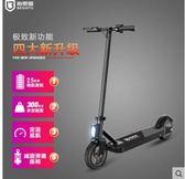 柏思圖電動滑板車代駕鋰電成人折疊代步自行車男女迷你踏板電瓶車QM 莉卡嚴選