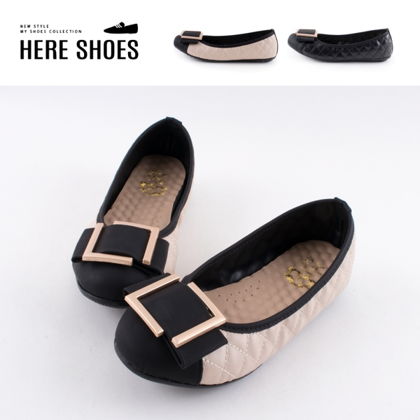[Here Shoes]MIT台灣製 1cm休閒鞋 舒適乳膠鞋墊 優雅氣質菱格紋 皮革圓頭包鞋 豆豆鞋 OL上班族-KGA3210