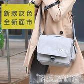 相機包單反側背可愛微單便攜女70D700D80D750D200DM6等適用 科技藝術館