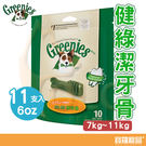 健綠Greenies潔牙骨原味【 7-1...
