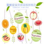 【24H】熱賣鋼化玻璃菜板 韓式無菌切水果砧板 保險公司專版定制案板