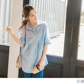 《AB7710》高含棉細直條紋五分袖襯衫 OrangeBear