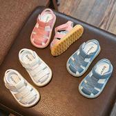 夏小寶寶鞋嬰兒學涼鞋0-3歲2男女童嬰幼兒鞋