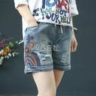 夏季新款復古寬鬆刺繡高腰牛仔短褲女松緊腰百搭春季卷缺邊褲子女