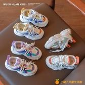 女童鞋春秋款2021年新款春季網鞋兒童透氣網面老爹鞋子男童運動鞋【小橘子】
