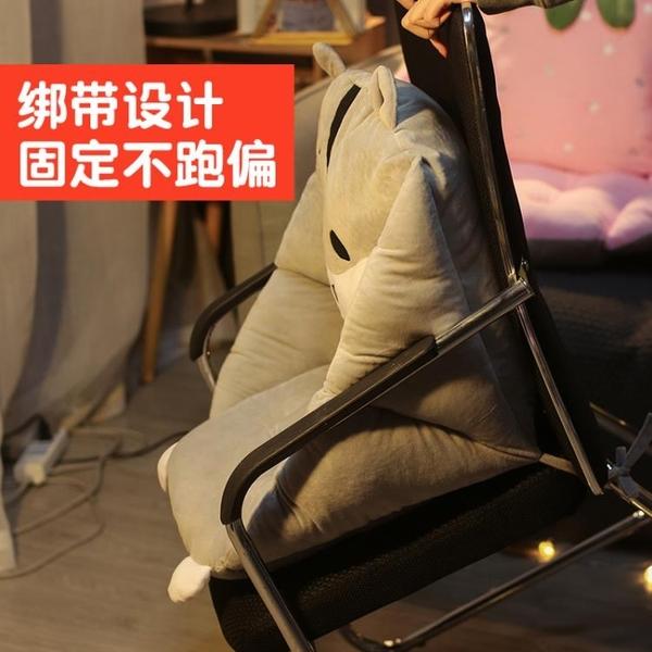 坐墊 坐墊靠墊一體護腰椅子墊腰靠椅墊辦公室久坐靠背座椅座墊學生地上 【免運】
