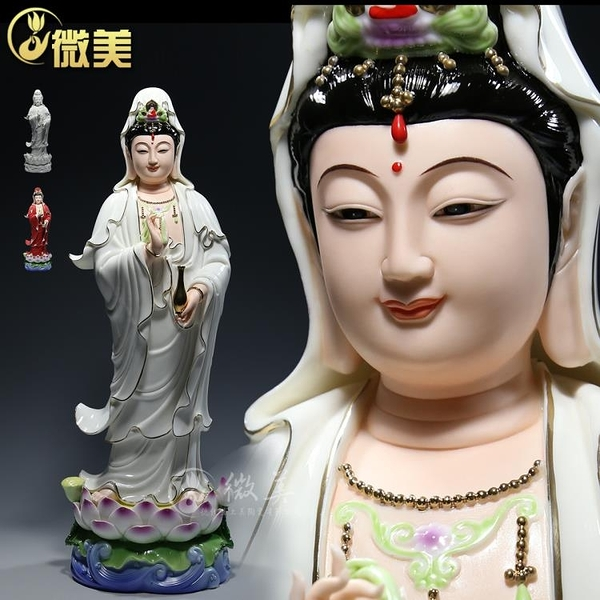 16至21吋立蓮觀音菩薩像供奉觀音佛像