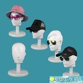人頭模具 高質量人頭模特玻璃鋼塑料頭像抽象假男女頭模帽子飾品道具配支架 麥田家居館