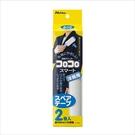 日本Nitto黏紙-刷衣服專用補充包(2卷入)