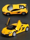 汽車模型 1:36兒童合金汽車模男孩小汽車模型越野車跑車仿真回力開門玩具車