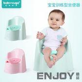 雙12狂歡購 寶貝時代兒童坐便器男寶寶馬桶坐便器女嬰幼兒寶寶尿盆小孩坐便凳
