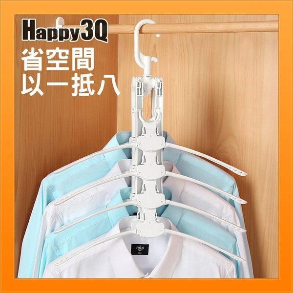 魔術衣架一抵八省空間摺疊折疊多功能旋轉收納掛曬衣櫃收納萬用衣架大量衣服收納【AAA3573】預購