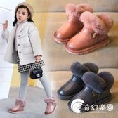 寶寶雪地靴2019冬季新款女童加絨短靴兒童棉鞋防水靴子男童雪地棉-奇幻樂園