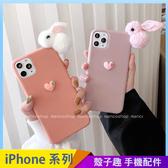 毛絨兔子公仔 iPhone XS XSMax XR i7 i8 i6 i6s plus 手機殼 立體卡通 愛心兔兔 保護殼保護套 防摔軟殼