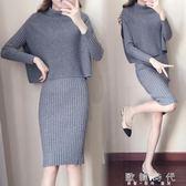 冬季套裝女時尚兩件套新款針織打底連衣裙長款毛衣裙過膝秋冬     歐韓?代