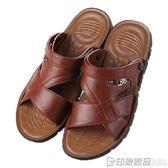 2018夏季成人男士爆款越南沙灘涼鞋軟底防滑戶外休閒平跟透氣涼鞋  印象家品旗艦店