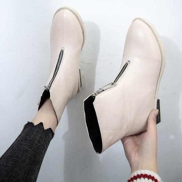 清倉特價 35-43碼 大碼女鞋前拉鏈英倫風馬丁靴41方跟秋冬韓版短靴瘦瘦靴42