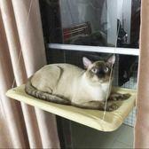貓咪吊床強力吸盤式掛窩曬太陽掛床貓咪窗邊觀景四季貓床貓咪用品tz8065【棉花糖伊人】