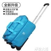 王子坊行李箱牛津布輕便拉桿包大容量帆布旅行包學生拉桿箱女20寸QM『摩登大道』