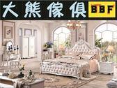 【大熊傢俱】HSPD004 歐式床 五尺 床架 法式 雙人 床台 新古典 皮床 另售 床頭櫃 化妝台 衣櫥 衣櫃
