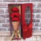 教師節禮品5朵玫瑰花康乃馨香皂仿真花束禮盒送媽媽創意實用禮物 自由角落