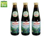 【Voelkel】 有機黑醋栗原汁三瓶組