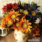 向日葵仿真花 歐式花瓶擺件仿真花 臥室客廳假花裝飾花擺設花束 【優樂美】