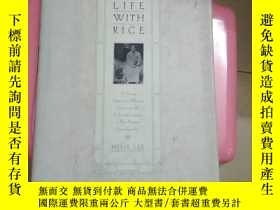 二手書博民逛書店Still罕見Life With Rice: A Young American Woman Discovers t