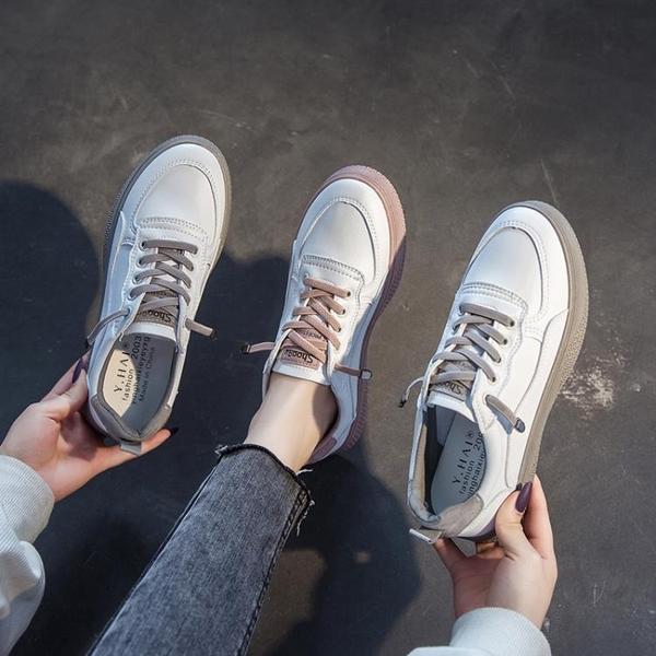 爆款小白鞋女2020年春秋新款百搭原宿ins潮平底單鞋學生港風板鞋 【端午節特惠】