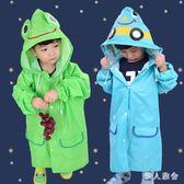 兒童雨衣男童女童加厚雨披韓版動物小學生小孩子環保雨衣zzy2997『伊人雅舍』