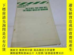 二手書博民逛書店ALL S罕見WELL THAT ENDS WELL THE M