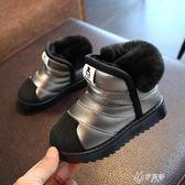 兒童雪地靴冬季兒童雪地靴女童短靴男童保暖棉鞋防滑寶寶冬鞋中小童靴子伊芙莎