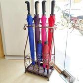 雨傘架酒店 大堂家用鐵藝傘筒雨傘桶收納桶落地式放折疊傘架子 aj6779『紅袖伊人』