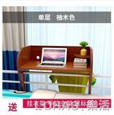 懶人桌 大學生宿舍神器上鋪筆記本電腦桌懶人桌寢室創意床上用書桌小桌子 igo