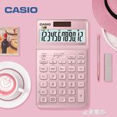 CASIO/卡西歐JW-200SC計算器 輕奢時尚 財務辦公會計 金曼麗莎