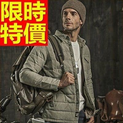 輕羽絨外套 男夾克-有型精美冬季保暖白鴨絨翻領2色64l27【巴黎精品】