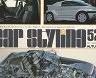 【二手書R2YB】b 昭和60年10月《Car Styling カースタイリソグ