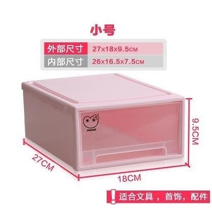 透明收納箱抽屜式塑膠小衣櫃裝內衣服儲物的整理盒箱子宿舍小號
