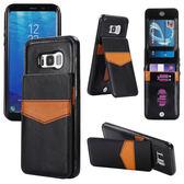 三星 S9 Plus 翻蓋手機殼 折疊支架 全包邊防摔手機皮套 磁性扣保護套 內外可插卡保護殼 S9+