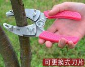 樹皮環剝器 可調節柑橘葡萄棗樹蘋果樹環剝剪割樹皮刀果樹環割刀環剝刀環剝器 夢藝家