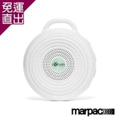 美國 Marpac rohm 攜帶式除噪助眠機-白色(限量送定時插座x1)【免運直出】