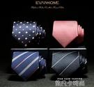 艾梵之家英倫領帶男士正裝商務7cm 韓版結婚新郎職業黑色領帶禮盒 依凡卡時尚