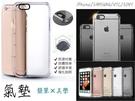 【台灣優購】全新 HTC Desire ...