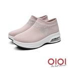 休閒鞋 柔軟輕彈飛織氣墊厚底鞋(粉) *...
