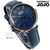 NATURALLY JOJO 文青風 木紋質感 真皮錶帶 防水手錶 玫瑰金x藍 女錶 JO96932-55R