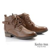 ★2019秋冬★Keeley Ann極簡魅力 全真皮柔軟綁帶短靴(棕色)