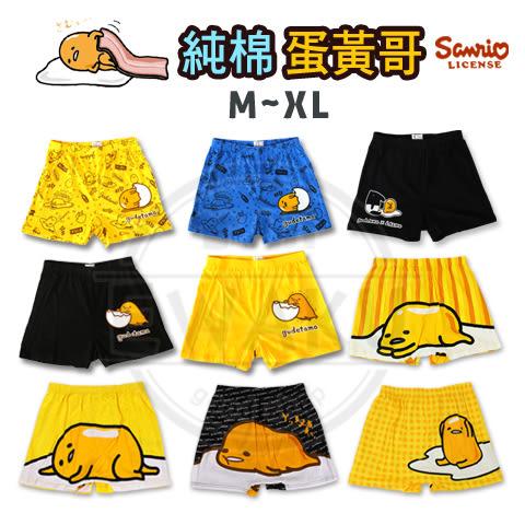 蛋黃哥 系列 平口褲 gudetama 三麗鷗 Sanrio