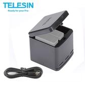 TELESIN 三充電池充電盒 for GoPro 7 6 5 (含充電線)